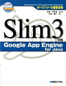 Slim3 on Google App Engine for Java