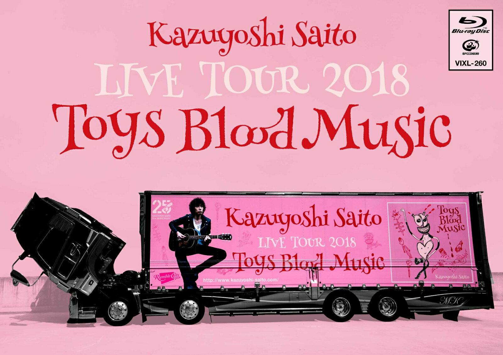 KAZUYOSHI SAITO LIVE TOUR 2018 Toys Blood Music Live at 山梨コラニー文化ホール 2018.6.2【Blu-ray】 [ 斉藤和義 ]