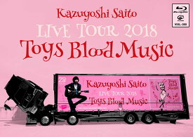 KAZUYOSHI SAITO LIVE TOUR 2018 Toys Blood Music Live at 山梨コラニー文化ホール 2018.6.2【Blu-ray】 [ 斉藤和義 ]