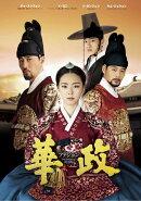 華政[ファジョン]<ノーカット版>Blu-rayBOX1【Blu-ray】