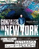 GONZALES IN NEWYORK