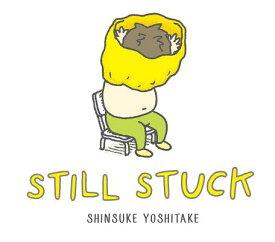 STILL STUCK(H) [ SHINSUKE YOSHITAKE ]
