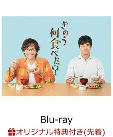 【楽天ブックス限定先着特典】きのう何食べた? Blu-ray BOX(5枚組)(オリジナル箸 2膳セット付き)【Blu-ray】 [ 西島秀俊 ]