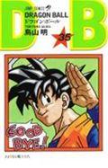 DRAGON BALL(巻35)