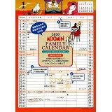 ムーミン壁掛けカレンダー ファミリータイプ(2020) ([カレンダー])