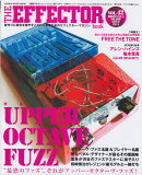 THE EFFECTOR book(VOL.42)