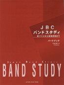 JBC バンドスタディ JBC バンドスタディ パートブック トロンボーン