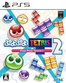 ぷよぷよテトリス2 PS5版