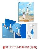 【楽天ブックス限定先着特典】かくしごと DVD 1(オリジナルポストカード2枚セット)
