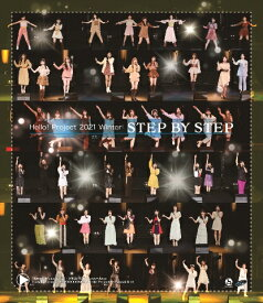 Hello! Project 2021 Winter ~STEP BY STEP~ 【Blu-ray】 [ Hello! Project ]