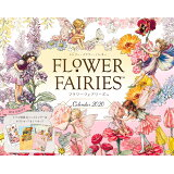 FLOWER FAIRIES Calendar(2020) ([カレンダー])