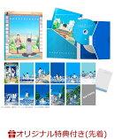 【楽天ブックス限定先着特典】かくしごと DVD 2(オリジナルポストカード2枚セット)