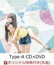 【楽天ブックス限定先着特典】逃げ水 (Type-A CD+DVD) (ポストカード) [ 乃木坂46 ]