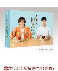 【楽天ブックス限定先着特典】きのう何食べた? DVD BOX(5枚組)(オリジナル箸 2膳セット付き) [ 西島秀俊 ]