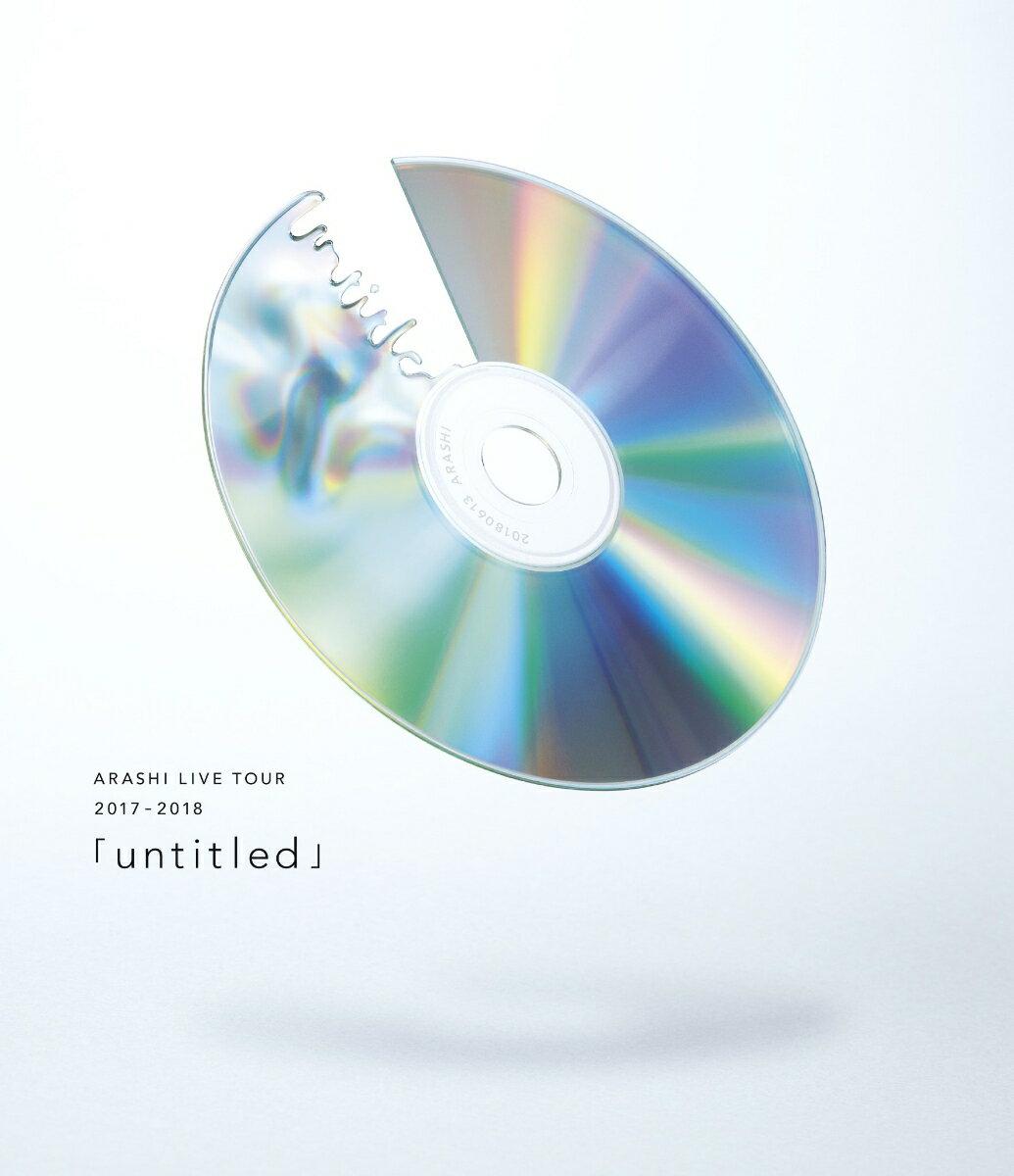 ARASHI LIVE TOUR 2017-2018 「untitled」(通常盤 Blu-ray)【Blu-ray】 [ 嵐 ]