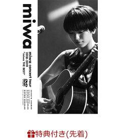 """【先着特典】miwa concert tour 2018-2019 """"miwa THE BEST""""(ポストカード付き) [ miwa ]"""