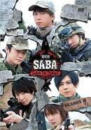 DVD SABA SURVIVAL GA