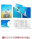 【楽天ブックス限定先着特典】かくしごと DVD 3(オリジナルポストカード2枚セット)