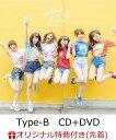 【楽天ブックス限定先着特典】逃げ水 (Type-B CD+DVD) (ポストカード) [ 乃木坂46 ]