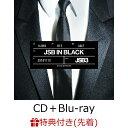 【先着特典】JSB IN BLACK (CD+Blu-ray+スマプラ)(内容未定) [ 三代目 J SOUL BROTHERS from EXILE TRIBE ]