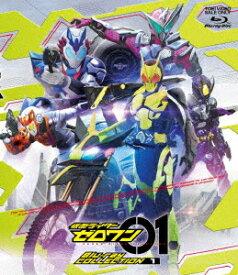 仮面ライダーゼロワン Blu-ray COLLECTION 1【Blu-ray】 [ 石ノ森章太郎 ]