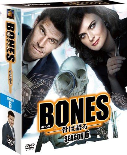 BONES -骨は語るー シーズン6 <SEASONSコンパクト・ボックス> [ エミリー・デシャネル ]