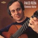 【輸入盤】Flamenco Guitar