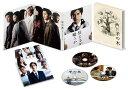 映画「羊の木」 DVD豪華版(3枚組) [ 錦戸亮 ]
