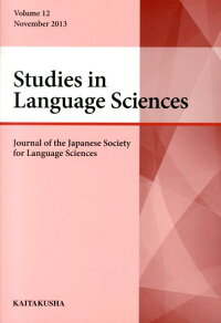 Studiesinlanguagesciences(volume12)[白井恭弘]