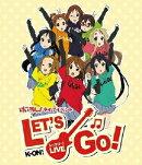 けいおん! ライブイベント 〜レッツゴー!〜【初回生産限定】【Blu-ray】