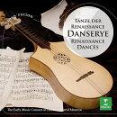 【輸入盤】ダンスリー〜ルネサンス舞曲集 デイヴィッド・マンロウ&ロンドン古楽コンソート