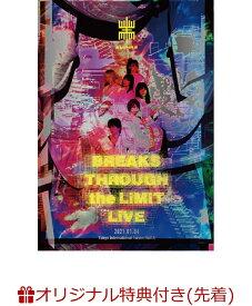 【楽天ブックス限定先着特典】EMPiRE BREAKS THROUGH the LiMiT LiVE(DVD2枚組 (スマプラ対応))(ロゴステッカーC) [ EMPiRE ]