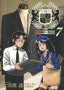 王様の仕立て屋 7 〜下町テーラー〜 (ヤングジャンプコミックス) [ 大河原 遁 ]