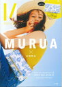 MURUA MAGAZINE SPECIAL ISSUE ([バラエティ])