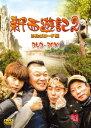 新西遊記2 シルクロード編DVD-BOX [ アン・ジェヒョン ]