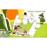 ムーミン壁掛けカレンダー スナフキン(2020) ([カレンダー])