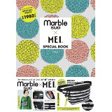 marbleSUD×MEI SPECIAL BOOK ([バラエティ])
