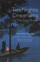 Ten Nights Dreaming: And the Cat's Grave