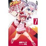 灼熱の卓球娘(7) (ジャンプコミックス SQ.)