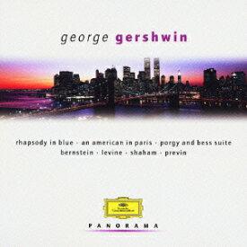 ガーシュウィン:ラプソディ・イン・ブルー/パリのアメリカ人/キューバ序曲/キャットフィッシュ・ロウ/ピアノ協奏曲、他全15曲 [ (クラシック) ]