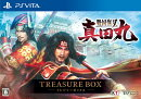 戦国無双 〜真田丸〜 TREASURE BOX PSVita版