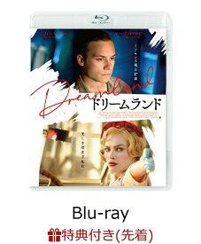 【先着特典】ドリームランド【Blu-ray】(非売品プレスシート) [ フィン・コール ]