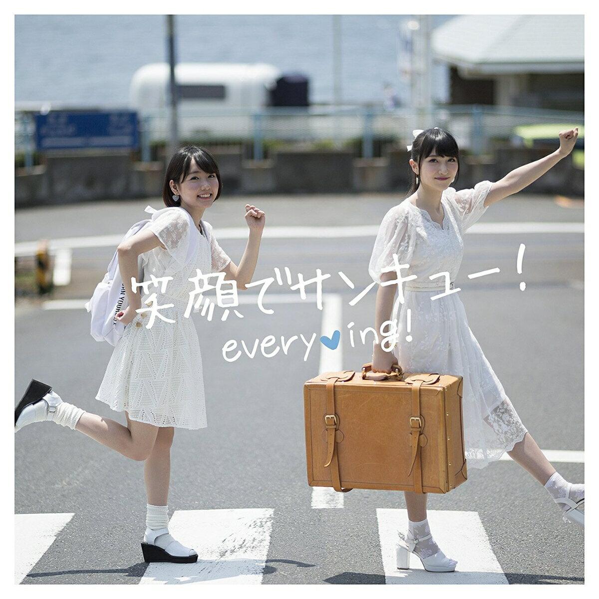 笑顔でサンキュー! (初回限定盤 CD+DVD) [ every□ing! ]
