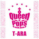"""T-ARA SingleComplete BEST ALBUM """"Queen of Pops""""(パール盤)"""