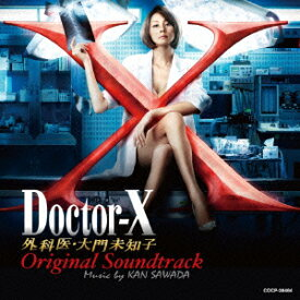 テレビ朝日系 木曜ドラマ Doctor-X〜外科医・大門未知子 オリジナルサウンドトラック [ 沢田完 ]