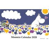 ムーミン卓上カレンダー ムーミン(2020) ([カレンダー])