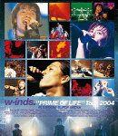 "w-inds.""PRIME OF LIFE""Tour 2004【Blu-ray】"