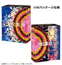 AKB48グループ同時開催コンサートin横浜 今年はランクインできました祝賀会/来年こそランクインするぞ決起集会【Blu-ray】 [ AKB48 ]