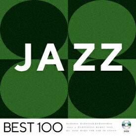 ジャズ -ベスト100- [ (V.A.) ]