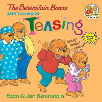 The_Berenstain_Bears_and_Too_M